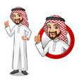 set of businessman saudi arab man logo vector image vector image