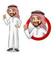 set of businessman saudi arab man logo vector image