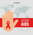 world aids day vector image vector image