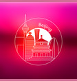 beijing china detailed silhouette vector image vector image