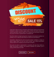 discount new offer autumn sale 15 off advert label vector image