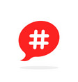 hashtag icon like relevant content vector image