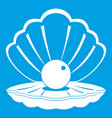 pearl in a sea shell icon white vector image vector image