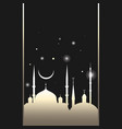 beautiful mosques and minarets vector image vector image