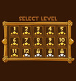 cartoon wooden level selection screen interface vector image vector image