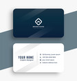 dark blue and white simple business card design vector image vector image