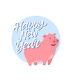 happy new year - modern cartoon character vector image