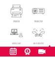 Projector printer and wi-fi router icons vector image vector image