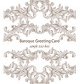 baroque greeting card with classic luxury ornament vector image
