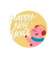 happy new year - modern cartoon character vector image vector image