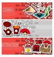 set horizontal banners about china vector image vector image