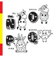 spanish alphabet wildebeest sheep pineapple vector image vector image