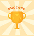 success template of prize vector image vector image