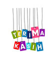terima kasih greeting card vector image vector image