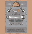 work tools and repair equipment vector image vector image