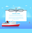 cruise liner colorful poster vector image