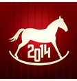 Horse silhouette 2014 vector image vector image