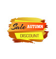 sale autumn discount poster vector image vector image