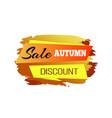 sale autumn discount poster vector image