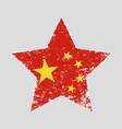 star shaped grunge flag china vector image vector image
