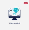 two color computer vision icon from general-1 vector image vector image