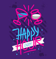 happy hour poster flyer design hand drawn brush vector image vector image