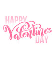 happy valentines day card template poster with vector image vector image