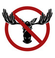 hunting ban black silhouette a moose head vector image vector image