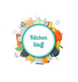 kitchen utensils flat icons with place vector image