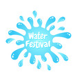 logo for water festival vector image vector image