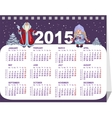 2015 calendar Grandfather Frost and Snow Maiden vector image vector image