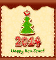 Gingerbread Christmas tree with year sign vector image