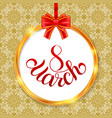holiday gift card with hand lettering 8 march and vector image
