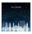 winter night in salzburg night city in flat style vector image vector image