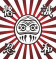 japan warrior doll vector image vector image