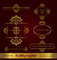 set calligraphic elements in gold vector image vector image