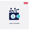 two color digital economy icon from general-1 vector image