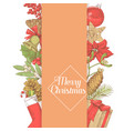 christmas greeting card new year hand drawn vector image