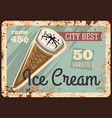 city gelateria or ice cream shop rusty metal plate vector image vector image