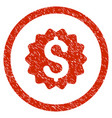 financial reward seal rounded grainy icon vector image vector image