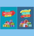 hot price and super offer set vector image vector image