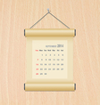September2014 calendar on wood wall vector image vector image