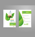 green leaf cover annual report brochure vector image