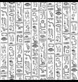 ancient egypt vintage seamless pattern