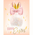 bunny bow easter egg in the confetti vector image vector image