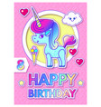 happy birthday card template with cute magic vector image vector image