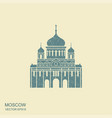 moscow russia cathedral christ saviour vector image