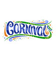 lettering for carnival vector image vector image
