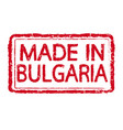 made in bulgaria stamp text vector image