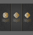 set logo elegant classic elements vector image vector image